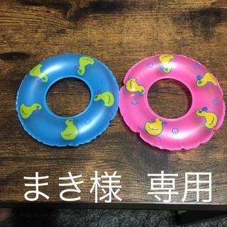 フェレット用 浮き輪(小動物)