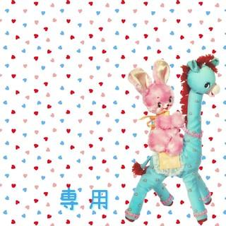 ダッフィー(ダッフィー)の【ひまわり様】ダッフィー♡マーチングファン バラメモ(その他)