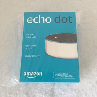FRI-SD■Amazon Echo Dot (エコードット) ホワイト (スピーカー)