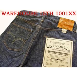 ウエアハウス(WAREHOUSE)のウエアハウス15周年記念モデル 1001XX (デニム/ジーンズ)