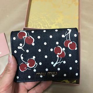 ミュウミュウ(miumiu)のmiumiu チェリー 二つ折り財布(財布)