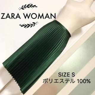 ザラ(ZARA)のZARA WOMAN スカート(ひざ丈スカート)