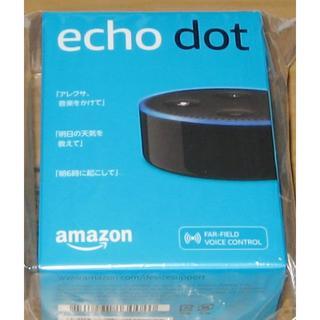 新品 Echo Dot エコードット amazon(スピーカー)