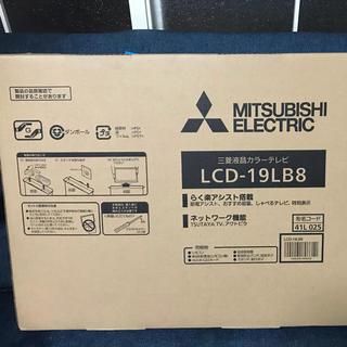 ミツビシデンキ(三菱電機)の三菱テレビ19型(テレビ)