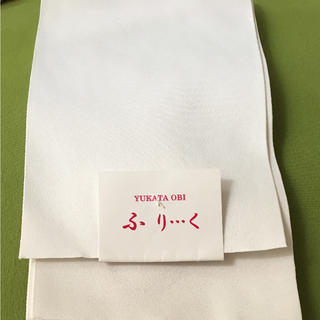 浴衣帯(浴衣帯)