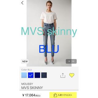 マウジー(moussy)のMOUSSY MVS skinny♡ブルー♡24インチ(デニム/ジーンズ)