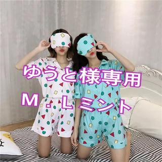 ゆうと様専用 パジャマ  ルームウェア(パジャマ)