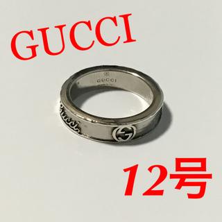 グッチ(Gucci)のオールド グッチ ヴィンテージ リング(リング(指輪))