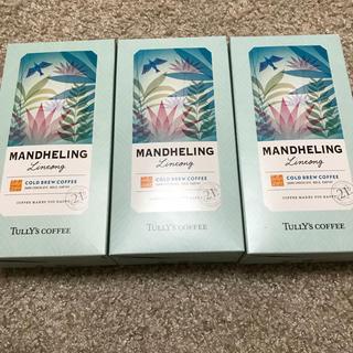 TULLY'S COFFEE - タリーズコーヒー 水出しコーヒー マンデリン 1箱  3袋入り×3 箱なし