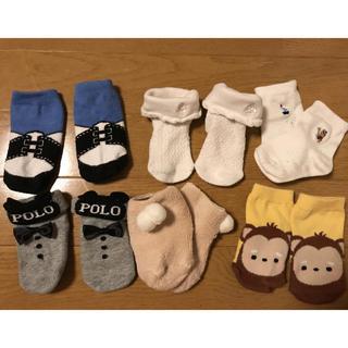 新生児〜生後3ヶ月   靴下セット  familiar、ポロベイビー、他