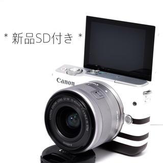キヤノン(Canon)の☆Wi-Fi機能+自撮り☆ボディカバー付♬Canon EOS M10レンズセット(ミラーレス一眼)