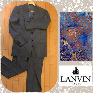 LANVIN ストライプ柄がオシャレなセットアップ スーツ