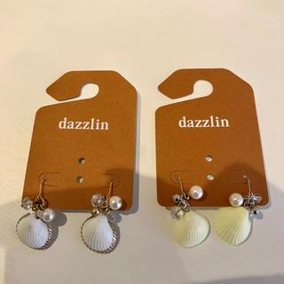 ダズリン(dazzlin)のdazzlin【新品】リアルシェルピアス2個セット(ピアス)