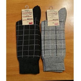 ムジルシリョウヒン(MUJI (無印良品))の【たあこ様専用】無印良品 靴下 紳士 25〜27cm(ソックス)