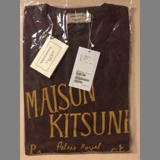 メゾンキツネ(MAISON KITSUNE')のメゾンキツネ ロゴTシャツ 新品 Lサイズ(Tシャツ/カットソー(半袖/袖なし))