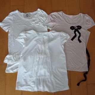 カオン(Kaon)のKaon🌟iMAGE🌟Doux archives🌟3枚セット(カットソー(半袖/袖なし))