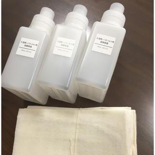 ムジルシリョウヒン(MUJI (無印良品))の無印 入浴剤ボトル&キッチンタオル(収納/キッチン雑貨)
