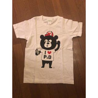 ビームス(BEAMS)のパズドラ ビームスコラボ限定Tシャツ 未使用(Tシャツ/カットソー(半袖/袖なし))