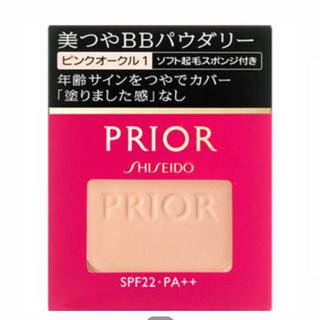 プリオール(PRIOR)のプリオール 美つやBBパウダリー ピンクオークル1  新品未使用(ファンデーション)