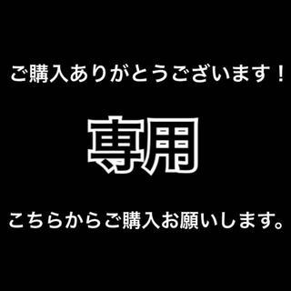 ヒステリック様専用(ピアス)