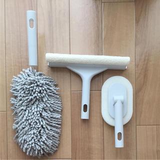 ムジルシリョウヒン(MUJI (無印良品))の無印良品 お掃除3点セット(日用品/生活雑貨)