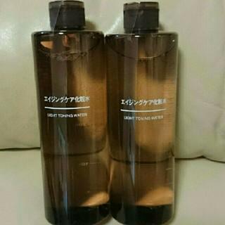 ◆新品未開封◆無印良品 エイジングケア化粧水400ml/◎2本セット◎