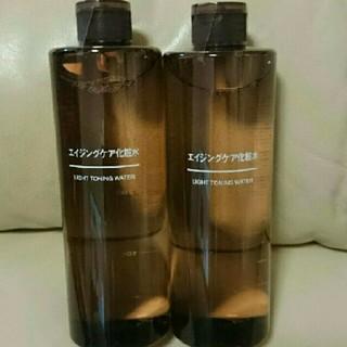 ◆新品未開封◆無印良品 エイジングケア化粧水400ml/●2本セット●