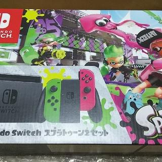 ニンテンドースイッチ(Nintendo Switch)の新品 ニンテンドースイッチ スプラトゥーン2セット(家庭用ゲーム本体)