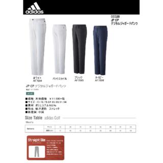 アディダス(adidas)のアディダス ゴルフ デジタル ジャガード パンツ 吸汗速乾 テーラーメイド最安値(ウエア)