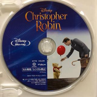 ディズニー(Disney)の新品未使用  ブルーレイ DVD  リメンバーミー(アニメ)