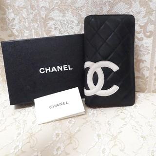 シャネル(CHANEL)の専用です カンボンライン 長財布 ピンク 黒 CH ANEL シャネル 正規品(財布)