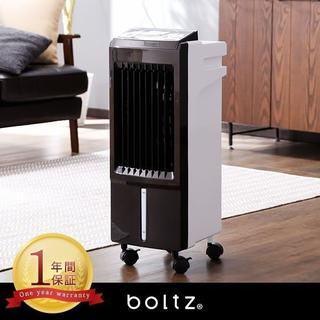 冷風機 タワーファン 冷風扇 首振り タイマー付 リモコン付き boltz(その他)