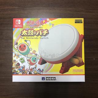 ニンテンドースイッチ(Nintendo Switch)のswich用 太鼓の達人専用コントローラー 太鼓とバチ(家庭用ゲーム本体)