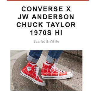 コンバース(CONVERSE)のjwanderson converse UK9 27.5cm(スニーカー)