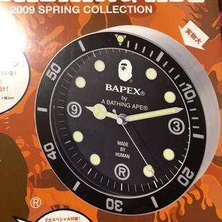 アベイシングエイプ(A BATHING APE)のAPE 時計 ムック本 新品 BAPEX(腕時計(アナログ))
