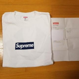 シュプリーム(Supreme)のSupreme Box Logo New York Yankees  M(Tシャツ/カットソー(半袖/袖なし))