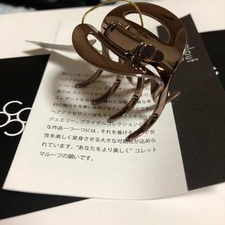 コレットマルーフ(colette malouf)のきぃ様専用  コレットマルーフ  ジョークリップ(バレッタ/ヘアクリップ)