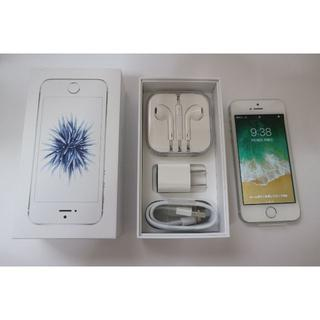 新品同様 iPhone SE 32GB simフリー ワイモバイル シルバー