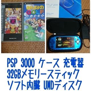 プレイステーションポータブル(PlayStation Portable)のPSP 3000 ソフト内臓の32GBメモリースティックDuo付属(携帯用ゲーム本体)