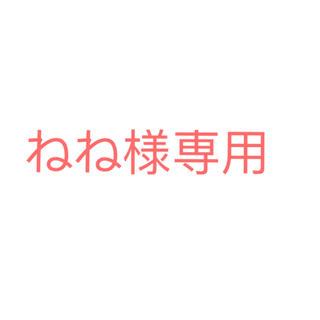 アディダス(adidas)の【ねね様専用】(ショートパンツ)