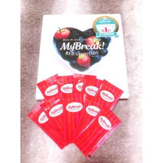 マイブレイクレッドスムージー 10包(ダイエット食品)