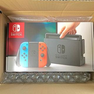 ニンテンドースイッチ(Nintendo Switch)の【定価以下・新品・未開封】 Nintendo Switch ネオン(家庭用ゲーム本体)