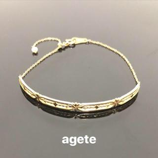 アガット(agete)のagete ブレスレット バングル(ブレスレット/バングル)
