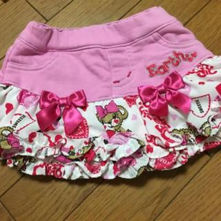 アースマジック(EARTHMAGIC)の☆5 ハートキャッチ スカート☆(スカート)