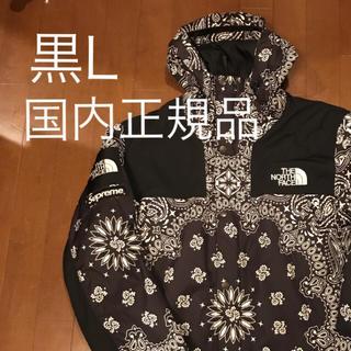シュプリーム(Supreme)の【黒L 国内正規品】 Supreme north bandana(パーカー)