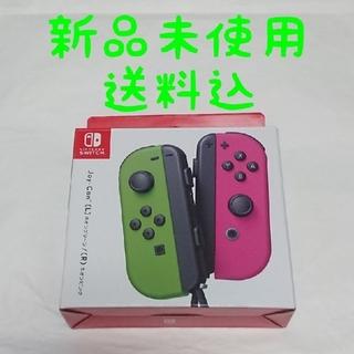 スイッチ専用 Joy-Con(L) ネオングリーン/ (R) ネオンピンク