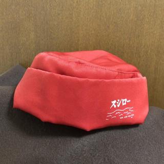 スシロー 帽子(その他)
