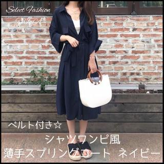 スプリングコート トレンチコート シャツ ワンピース 7分袖 半袖 ネイビー(スプリングコート)