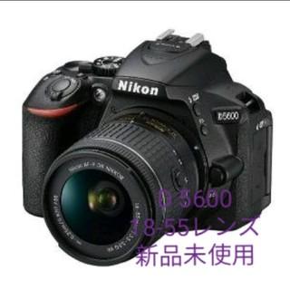ニコン(Nikon)の新品未使用 D5600   18-55レンズ(デジタル一眼)