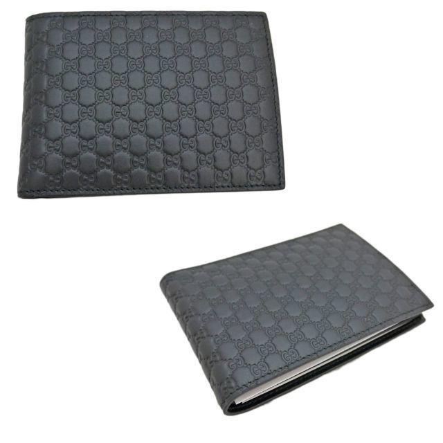 buy popular e4171 25674 グッチGUCCIメンズGGシグネチャーレザー二つ折り財布コインケース黒